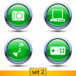 Stock Vector: Second set of four realistic icons