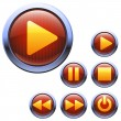 Stock Vector: Set red color icons for media player