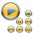 Set yellow color icons for media player — Stock Vector