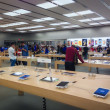 Stock Photo: Apple Store