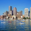Stock Photo: Boston Skyline on Sunny Day