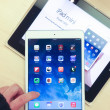 ipad mini — Stock Photo #35217241