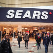 Stock Photo: Sears at Eaton Centre