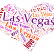Royalty-Free Stock Photo: Love Las Vegas