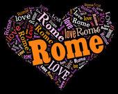 ローマを愛してください。 — ストック写真