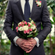 Portrait of a handsome groom on his wedding celebration. — Stock Photo