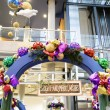 Decorated archway in shopping mall - Stock Photo