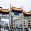 Millenium gate in vancouver chinatown — Stock Photo