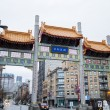 Stock Photo: Millenium gate in vancouver chinatown