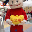 Chinese new year mascot — Stock Photo