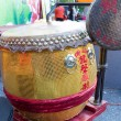 Stock Photo: Drum at chinese outdoor fest