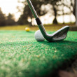 Tee off at pitch and putt — Stock Photo