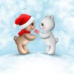 Christmas card — Stock Photo #16182327