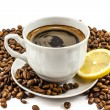 Stock Photo: Cup of coffee with grains