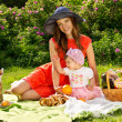 Happy family on picnic — Stock Photo