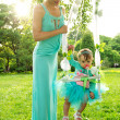 Mother and child on nature — Stock Photo #31397815