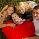 Happy big family looks on top — Stock Photo #39889763