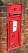 Skrzynka pocztowa — Zdjęcie stockowe