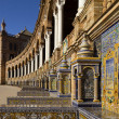 Plaza espagna, andaloucia, sevilla — Stock Photo