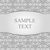 Vintage gray damask background with frame — Stock Vector