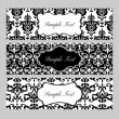 Labels on damask background — Stock Vector #24187843
