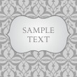 Label on gray damask background — Stock Vector