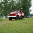 Duty fire truck at the campground. - Stok fotoraf