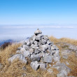 Stock Photo: Top of high mountian