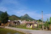 Beautiful village of china — Stock Photo