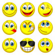 Set of funny people with different expressions — Stock Vector