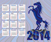 Calendar to a new 2014 year - rearing up graceful silhouette horse — Stock Vector