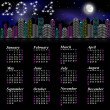 Calendar to a new 2014 year - the night city with moon — Stock Vector