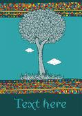 Decorative tree in ornamental border, vector — Stock Vector