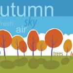 Autumn trees in park. Vector cartoon landscape. — Stock Photo #24598159