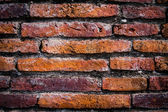 Old brick wall - Stock Image — Stock Photo