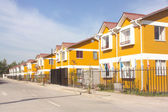 Housing projects — Stock Photo