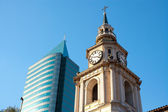 Santiago de Chile — Stock Photo