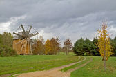 Autumn landscape with a windmill — Stock Photo