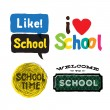 Stock Vector: School Icons