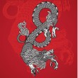 Ancient Chinese Drago - Stock Vector
