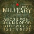 Stock Vector: Military Vintage Alphabet