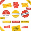 Set of vector badges and stickers — Stock Vector
