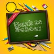 Welcome back to school — Stock Vector #27357893