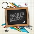 Welcome back to school — Stock Vector #27357935