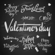 Set Of Happy Valentine's Day Hand Lettering — Stock Vector #38445455