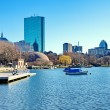 Boston City skyline — Stock Photo #24064815