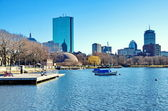 Boston City skyline — Stock Photo