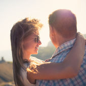 Couple in love outdoor — Stock Photo