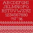 Stock Vector: Christmas Font: Scandinavistyle seamless knitted