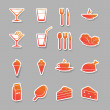 Food and drink icons — Stock Vector #36217375
